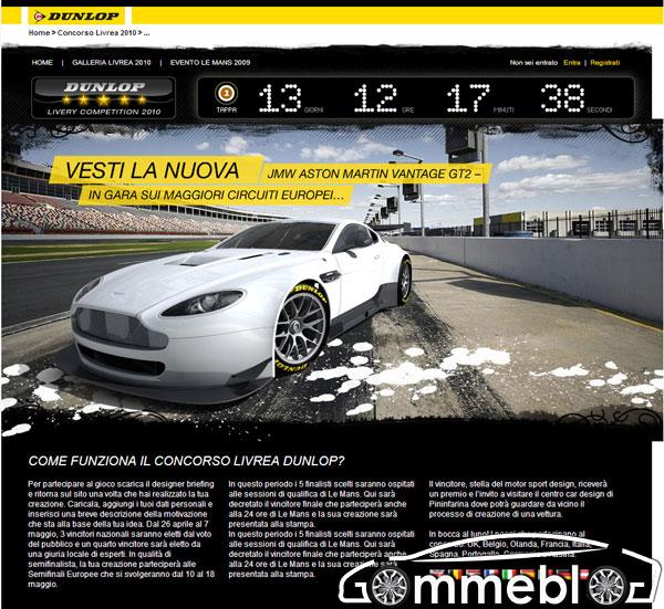 Concorso Dunlop: Disegna la livrea per la Aston Martin Vantage GT2 che correrà alla 24 Ore di Le Mans. Ricchi premi in palio 1
