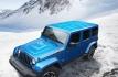 nuova-jeep-wrangler-polar-8