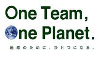 One Team One Planet