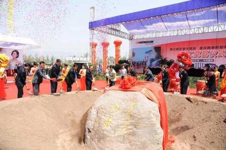 Hankook ha posato la prima pietra per il proprio terzo stabilimento cinese