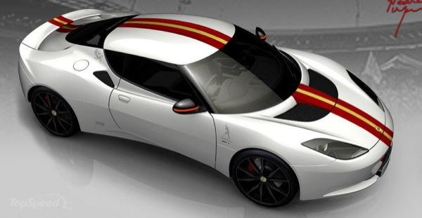Lotus Evora S, edizione speciale in onore di Freddie Mercury